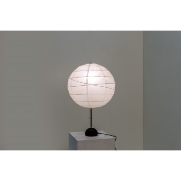 Isamu Noguchi, Table Lamp, Akari Model, Lacquered Metal, circa 1980, Japan