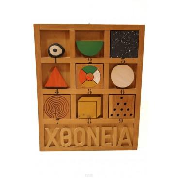 Tilson, Chthonic Box, Wood, circa 1976, England
