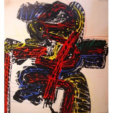 Patrick Danion, Painting, Acrylic on wood, Signed, 1992, France.