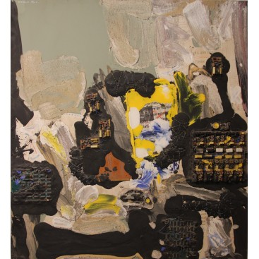 Patrick Danion, Painting, Acrylic on wood and collage, Signed, 1990, France.